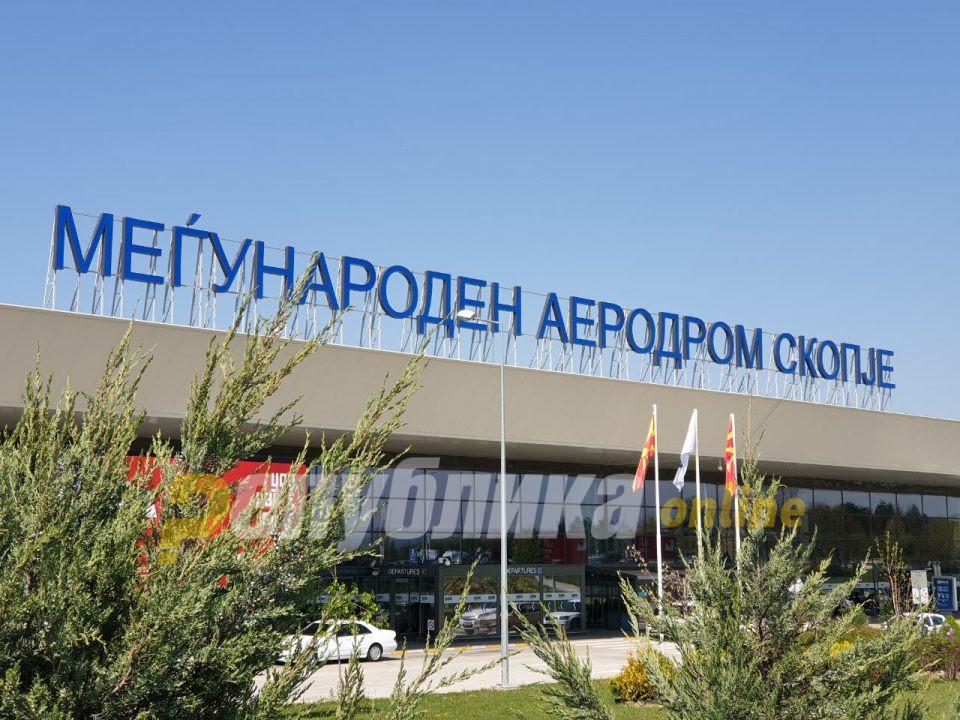 Глумел Грк: Албанец уапсен на скопски аеродром