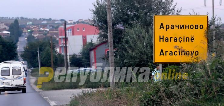 Додека се драпаме со пилотите од Арачиново, лани од ова село се наплатени 970 денари данок на имот