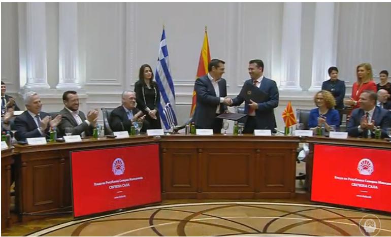 Потпишани повеќе договори за билатерална соработка меѓу Скопје и Атина