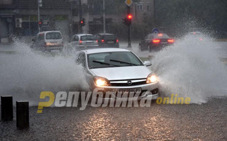 УХМР предупредува: Можни се излевања поради најавените обилни врнежи