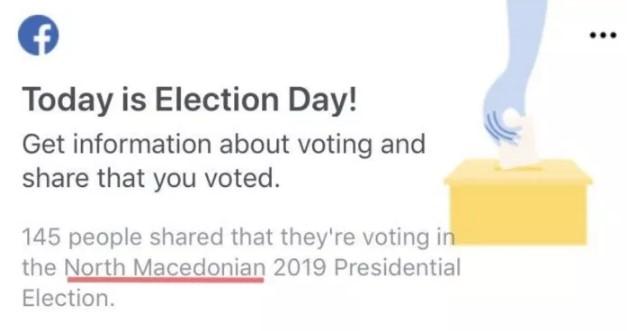 """За """"Фејсбук"""" денеска гласаме на северномакедонски претседателски избори!"""