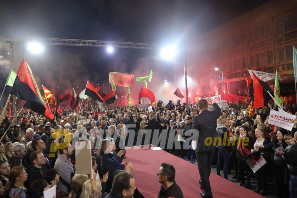 На изборите ќе има само една македонска партија