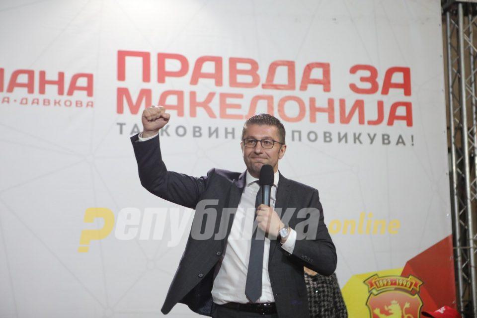 """Мицкоски вечерва гостин во """"Отворено"""" на Телевизија 24"""