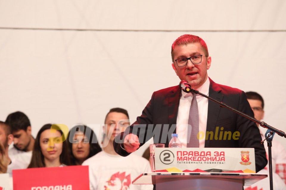 Мицкоски: На овие избори ВМРО-ДПМНЕ  успеа да победи доминантно