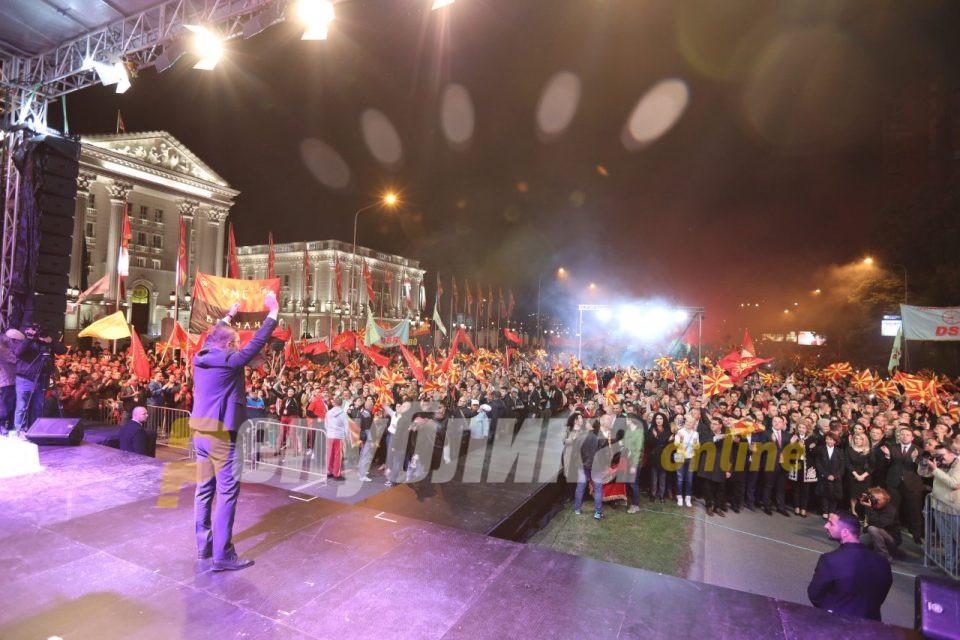 Совршенството на егзистенцијализмот на ВМРО и Македонија