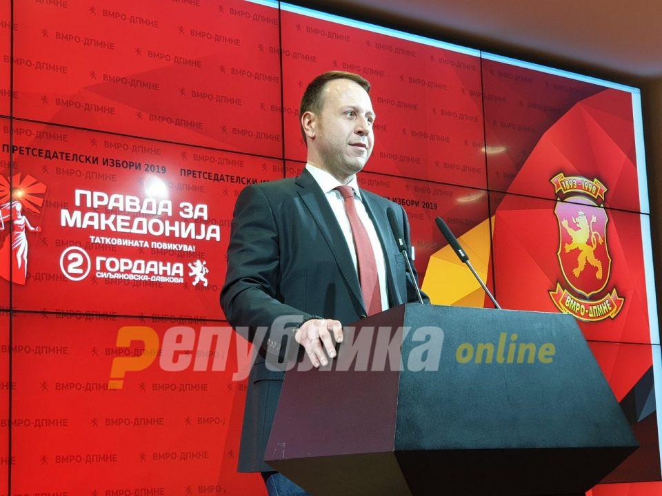 Шансите ВМРО – ДПМНЕ да победи на следните избори се многу поголеми од оние на Заев