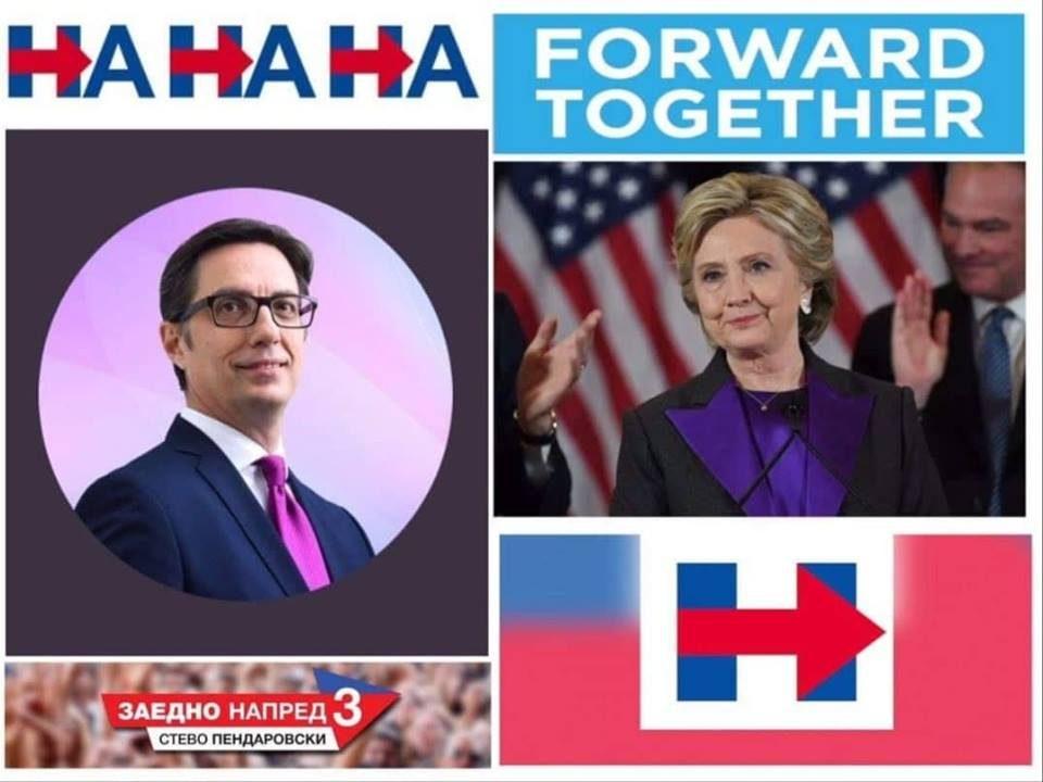 Претседателски избори 2019 Kampanja-960x720