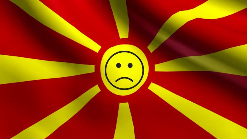 """""""Денес над Македонија се раѓа… срам"""""""