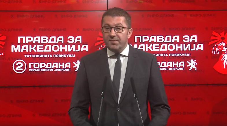 Мицкоски: Поразот со недобивањето на датум не е на народот, тој е поради политиките на Заев