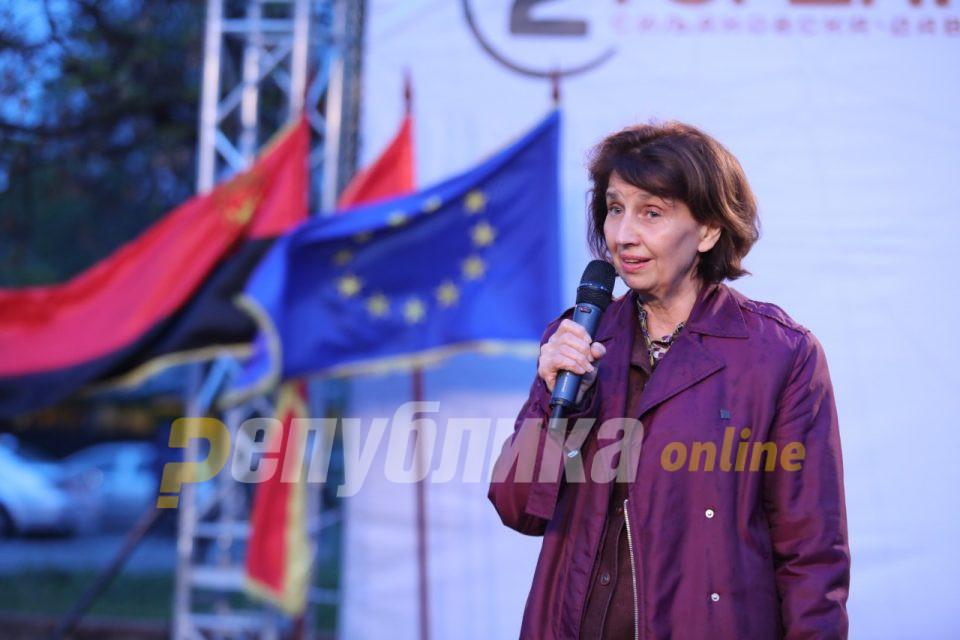 Силјановска: Битката продолжува, никогаш Северна!