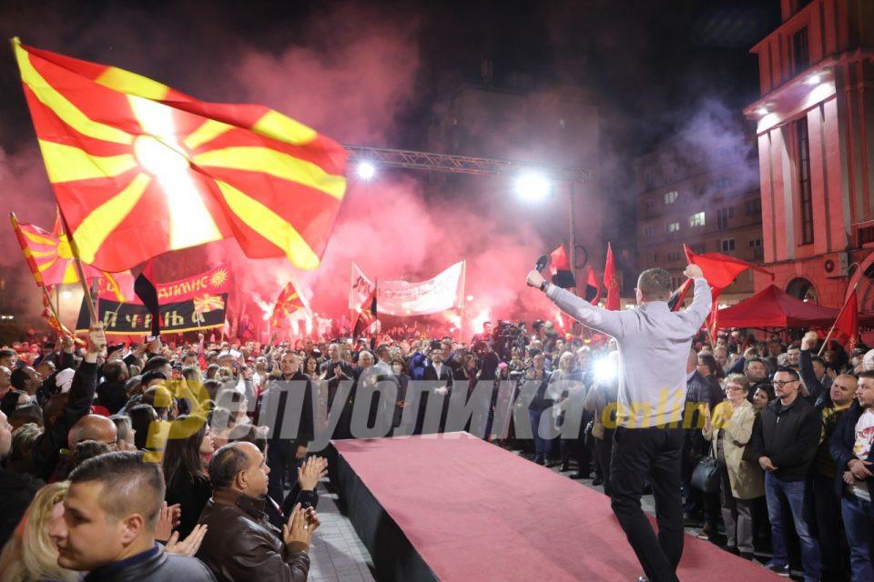 """ВМРО-ДПМНЕ вечерва ја промовира новата стратегија """"Македонија за сите луѓе"""""""