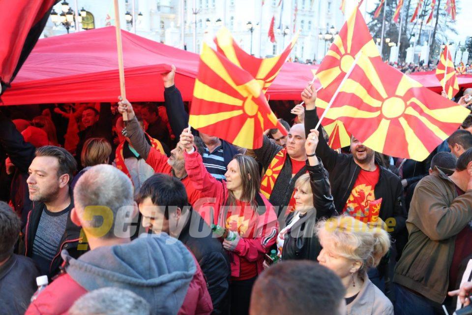 За Холандија веќе не сме Македонци