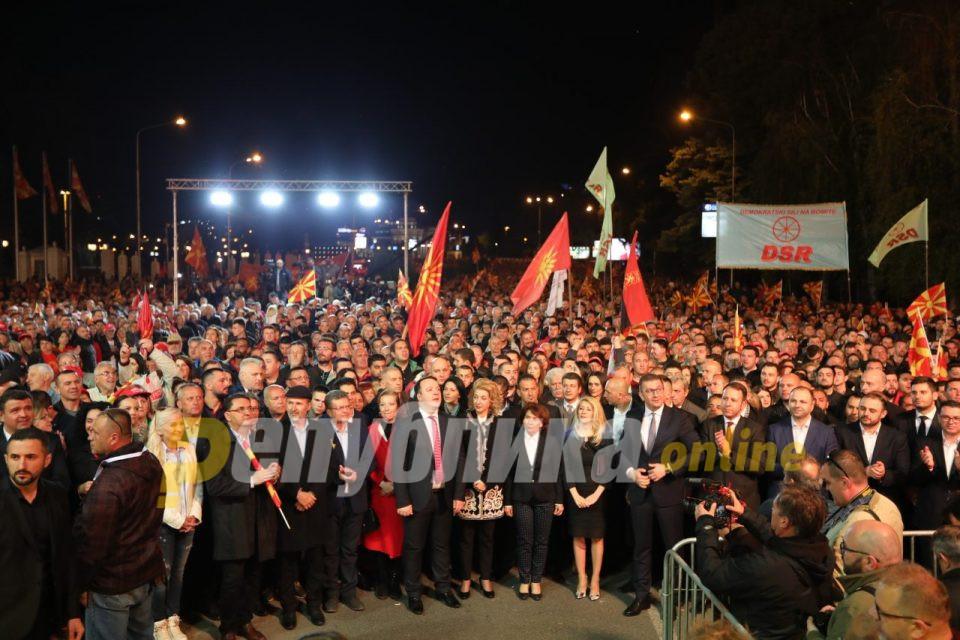 ВМРО-ДПМНЕ е народот, а пак народот е МАКЕДОНИЈА!