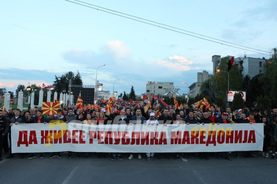 Митингот на ВМРО-ДПМНЕ во Скопје низ фотографии
