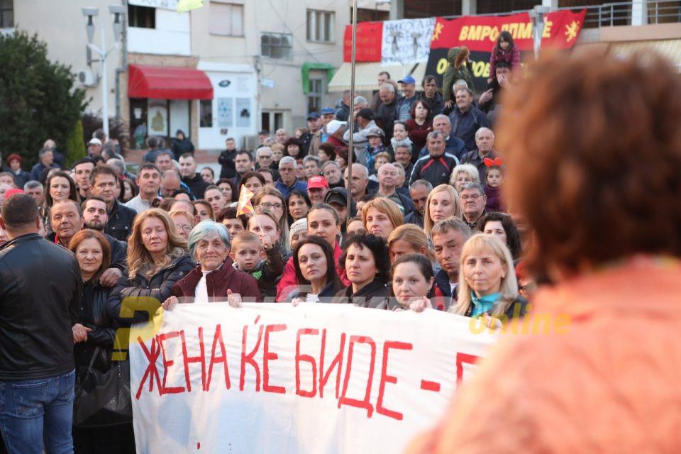 Ќе го предводам штрајкот на текстилните работнички