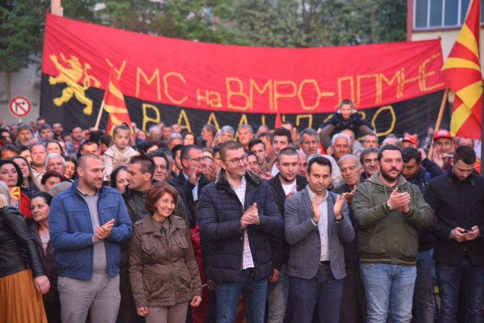 Митинг на ВМРО-ДПМНЕ во Берово (Следете во живо)