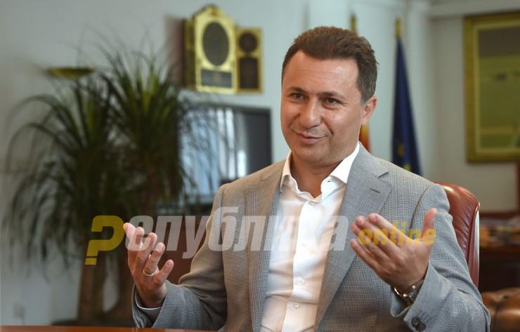 Груевски: ОЈО објавиле дека замрзнале наводен мој имот, но тие си знаат чиј имот замрзнале, мој сигурно не