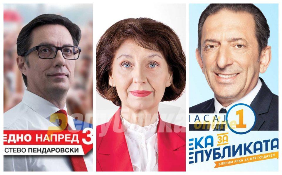 """""""Франс прес"""": Во Македонија се стравува од слаб одзив на претседателските избори"""