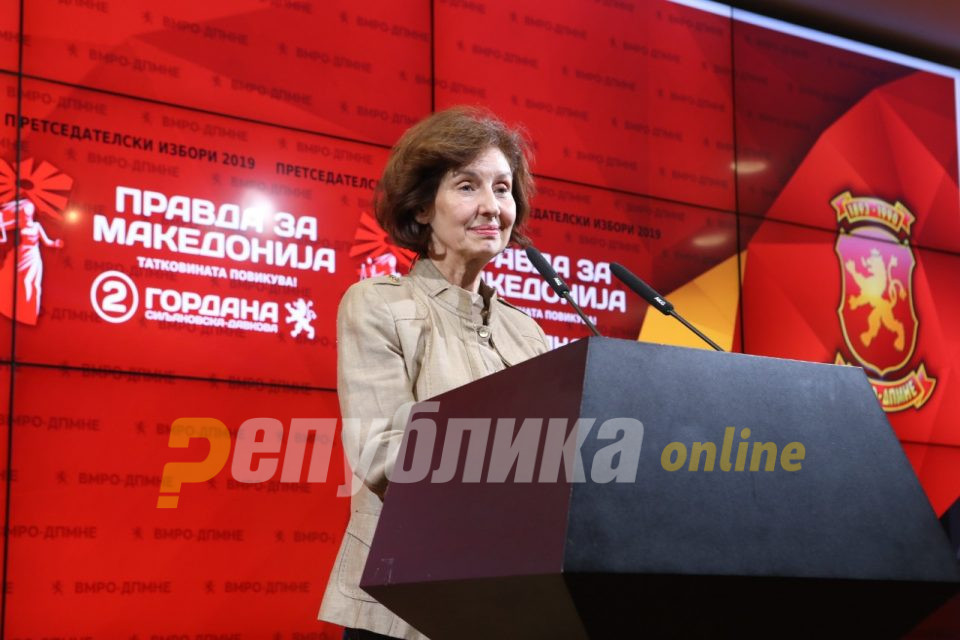 """На 5 мај победнички ќе запееме: """"Денес над Македонија се раѓа ново сонце на слободата!"""""""