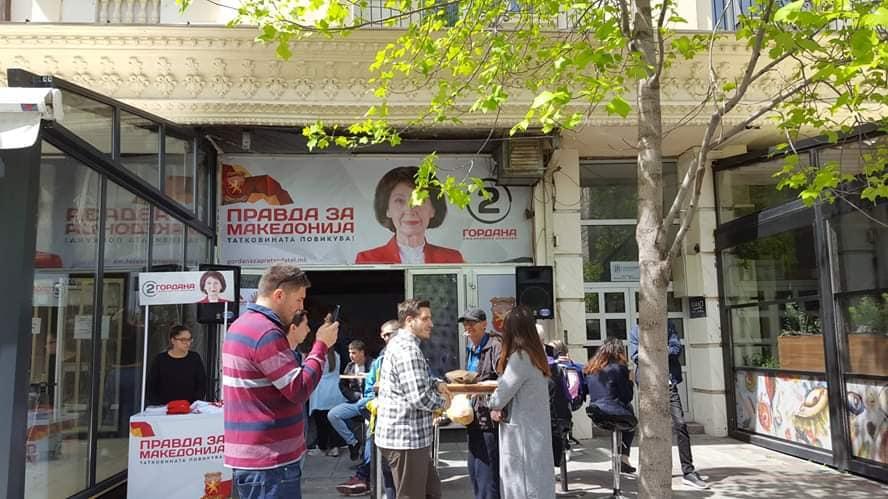СДСМ им го следи движењето на граѓаните преку мобилна апликација