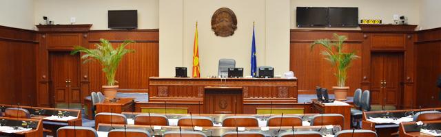 Извештајот од Советот на јавни обвинители стигна во Собрание