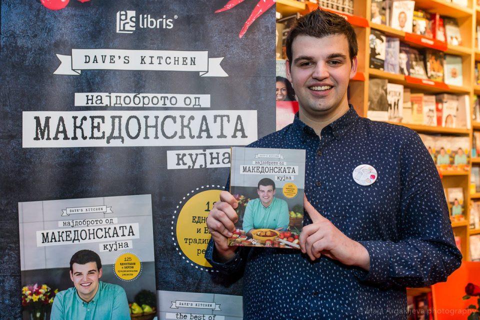 """Промовиран готвачот """"Најдоброто од македонската кујна"""" од Давор Панчевски"""