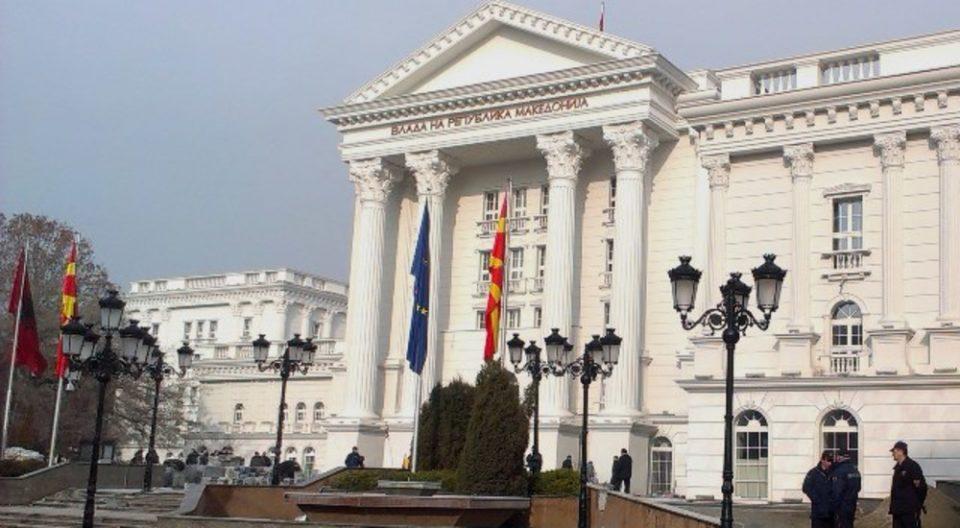 Влада: При изведбата на македонската химна беше направена ненамерна грешка