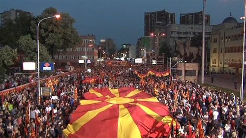 ВМРО-ДПМНЕ утре прославува 29 години од основањето