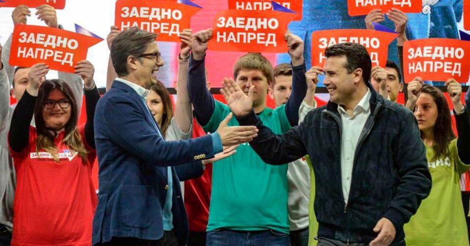 """Дали Пендаровски му дава дополнителни 20 дена на Заев за """"пазар"""" за мнозинство?"""