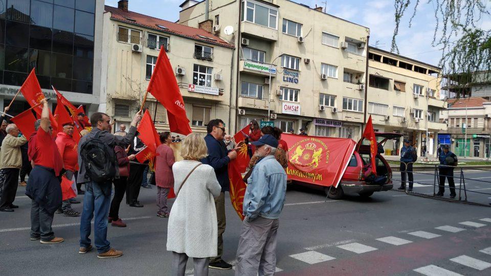 Протест пред Влада, се веат знамиња со Вергина