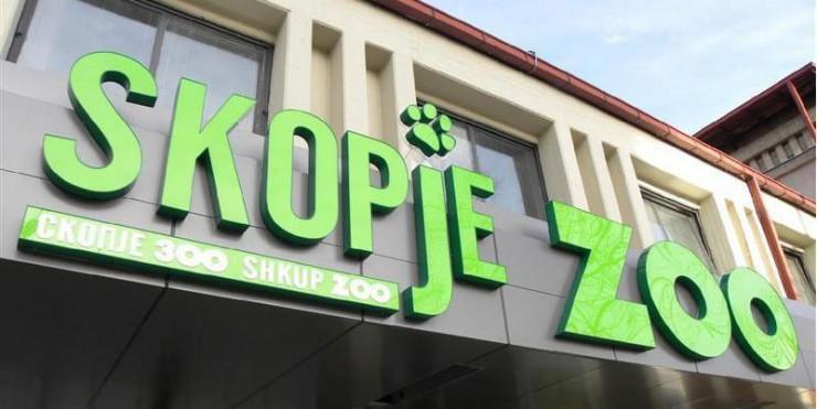 Скопската ЗОО градина се отвора во петок