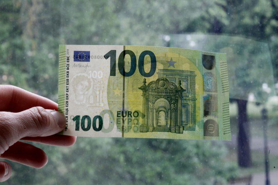 Од утре нови банкноти во оптек: Нов изглед на банкнотите од 100 и 200 евра