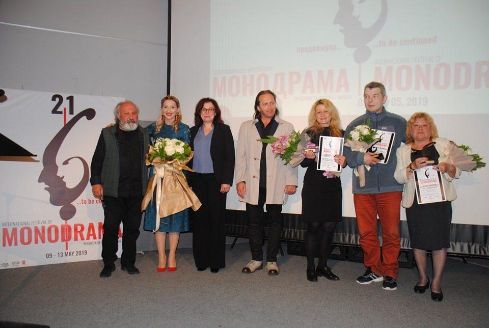Доделени наградите на 21. Интернационален фестивал на монодрама во Битола