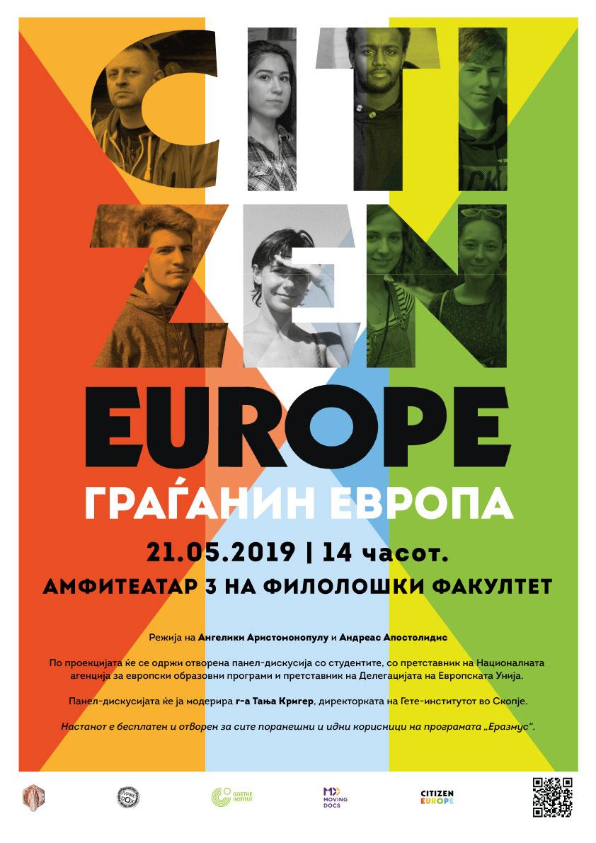 """Проекција на документарниот филм """"Граѓанин Европа"""""""