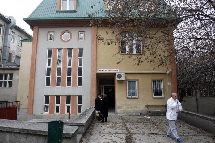 Ученички од Скопје на екскурзија зеле екстази, завршиле на Токсикологија
