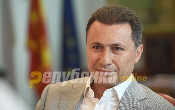 Никола Груевски: Денешната радост и слава нека се преточи во сплотеност, меѓусебно разбирање и помагање