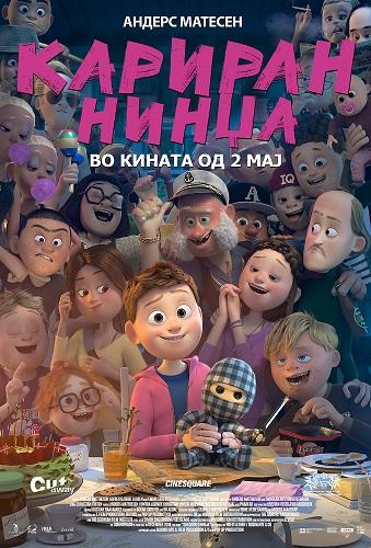 """Најгледаниот детски филм во Данска """"Кариран нинџа"""" во нашите кина синхронизиран на македонски и на албански"""