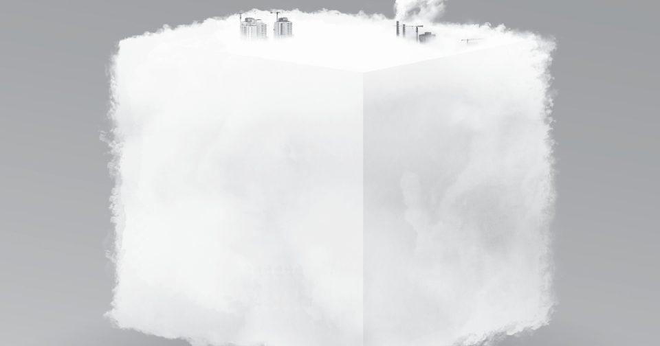 """Вечерва премиера на краткиот игран филм """"СК2020"""" кој ја третира темата на загадувањето"""