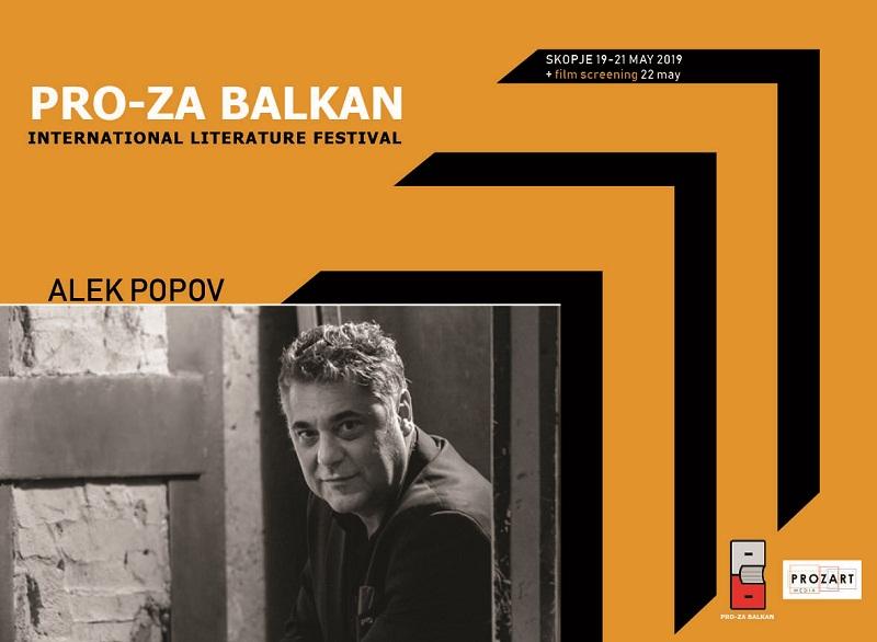 """Алек Попов, мајсторот на иронијата, е добитник на наградата """"Прозарт"""" на фестивалот """"Про-За Балкан"""""""