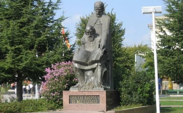 Отидоа и Кирил и Методиј: 24 мај веќе не е ден на словенската писменост туку на бугарската