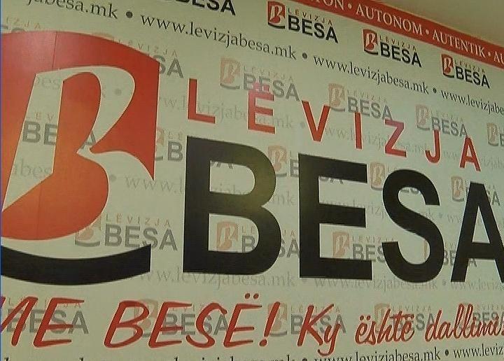 Беса поднесе кривична пријава против АВМУ