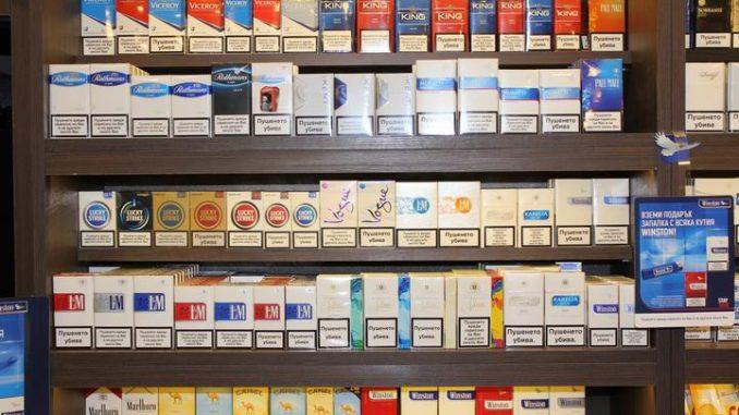 Поскапеа цигарите