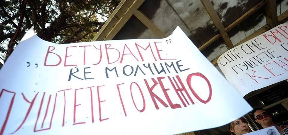 На Кежаровски повторно ќе му се суди – ќе протестираат ли невладините на Сорос против Рускоска-обвинителство и Кацарска-судство