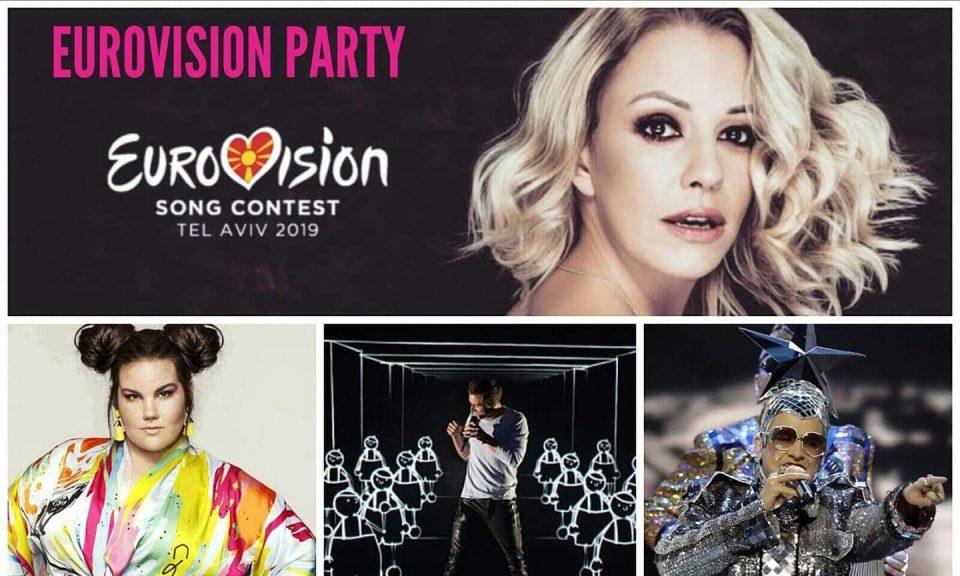 Евровизиска забава утре во Скопје