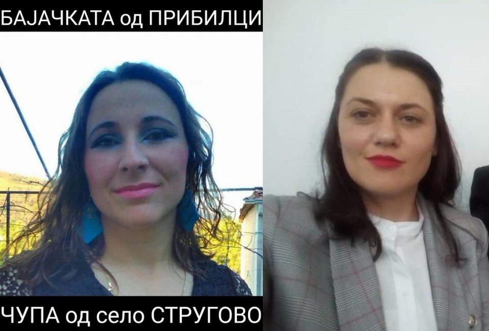 Гатачката на градоначалничката вработена во РЕК