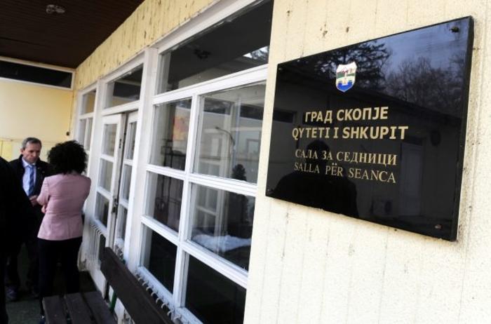 Град Скопје ќе почне присилна наплата на даноците за 2019 година