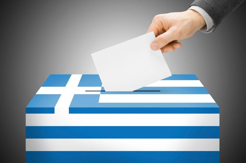 Резултатите од гласањето во Грција