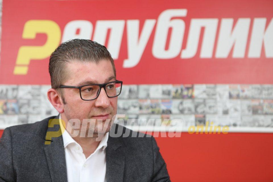 Мицкоски: Ќе испратам писмо до Европската народна партија да не ги казнуваат граѓаните на Република Македонија