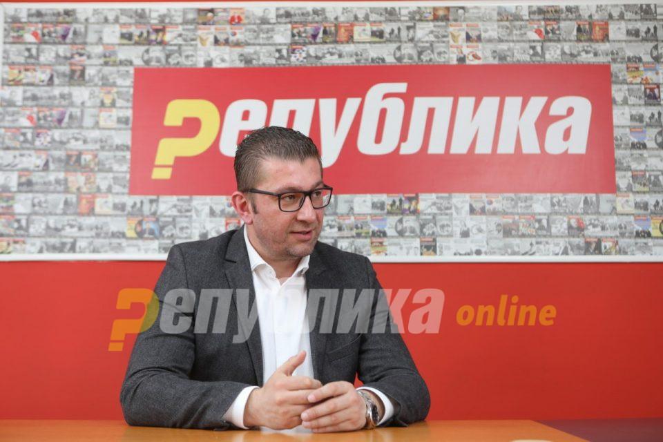 Никаква почит кон опозицијата: Христијан Мицкоски не добил покана за инаугурацијата на Пендаровски
