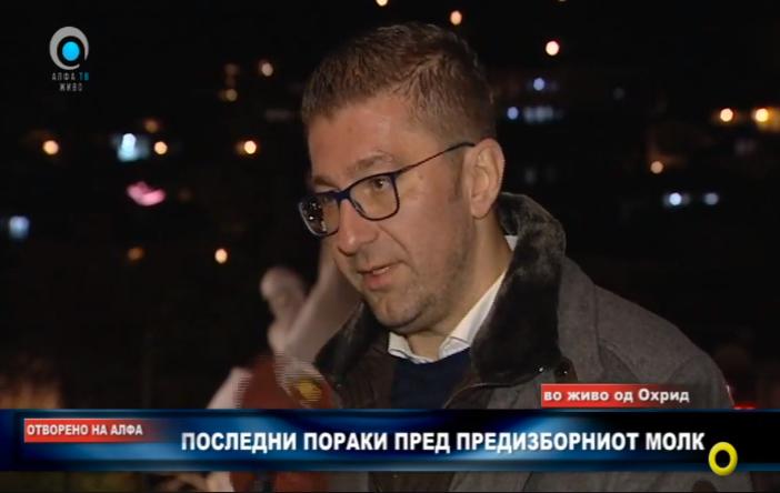 Деспотот е на колена, доаѓа крајот на ова несреќно владеење на СДСМ и Зоран Заев